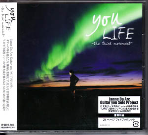 ユウ の CD LIFE~the third movement~ 通常盤