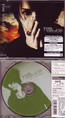 ユウ の CD truth of life-feat uring vocal Hachiya Koto-