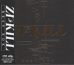 ZI:KILL の CD BEST BOX